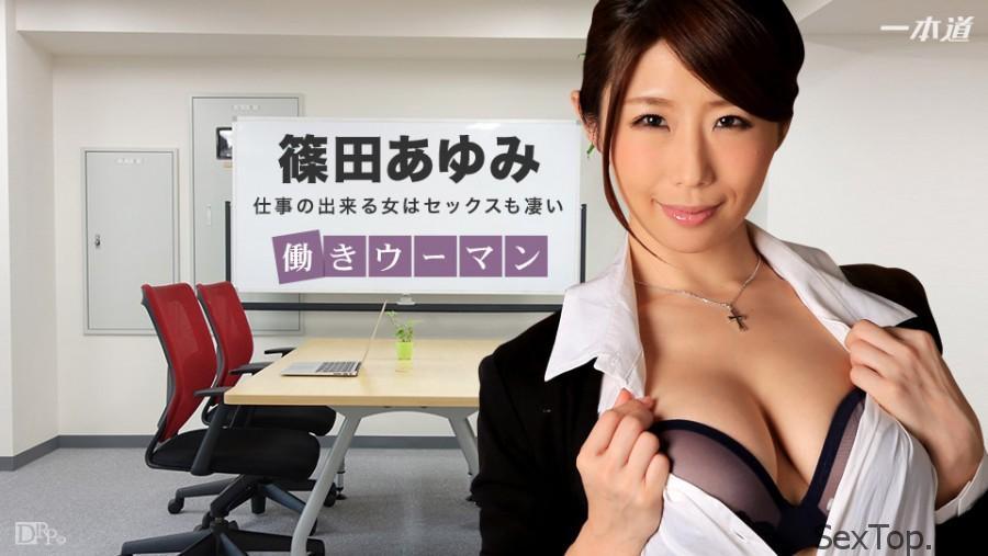 Shinoda Ayumi – Beautiful Japanese Kimono Lady – 1Pon 080616_355