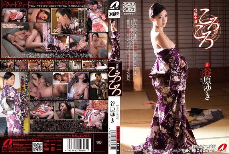 https://pics.dmm.co.jp/mono/movie/adult/60xvsr030/60xvsr030pl.jpg