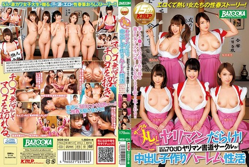 Sex paradise for ever JAPAN